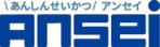 アンセイ - 水まわりの修理・工事・緊急出動